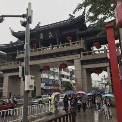 the Old Decorated Archway and Quanfu Tower User Photo