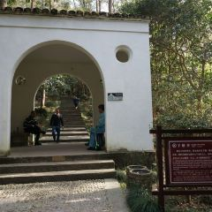Jiangmu Tomb Road User Photo