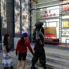 Yuanshenghao User Photo