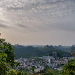 Yizhoushi Bailong Park User Photo