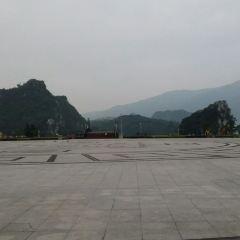 Seven-star Crags Dongmen Square User Photo