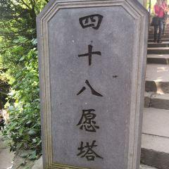 뤄자산(낙가산) 여행 사진