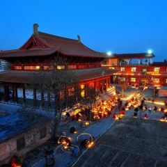 Dingguo Temple User Photo