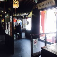 Tong De Xing Jing Pin Noodle House( guanqianjiedian ) User Photo