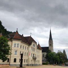 Postal Museum of the Principality of Liechtenstein User Photo
