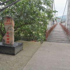 青林口古鎮用戶圖片