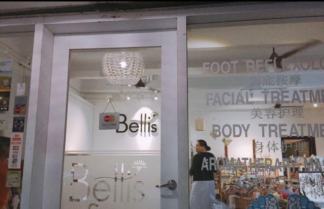 Bellis Spa