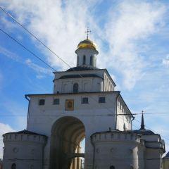 The Golden Gates in Vladimir User Photo
