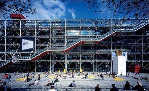 巴黎當代藝術中心