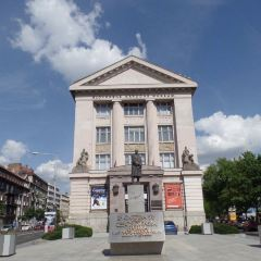 Museum of the Slovak National Uprising User Photo