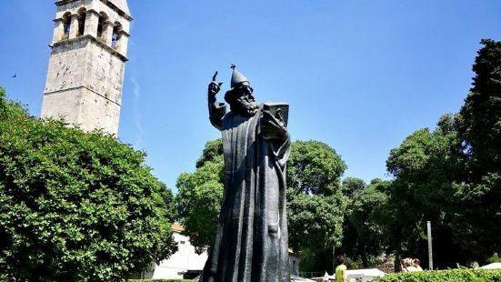 Gregorius of Nin