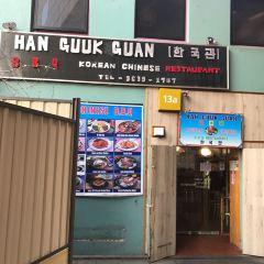 Han Guuk Guan User Photo