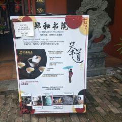 鄭和文化館用戶圖片