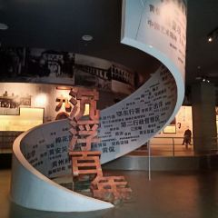 黃岡市博物館用戶圖片