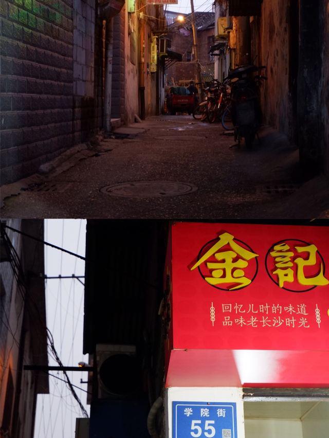 Jin Ji Tang You Tuo Tuo Dian(Xue Yuan Jie Dian)