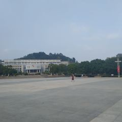 Putian Government Square User Photo