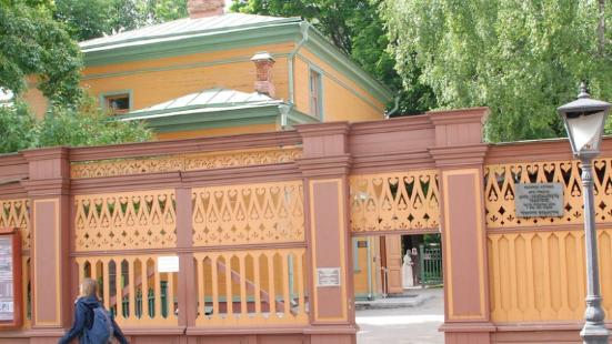 L. Tolstoi's Khamovniki Memorial Estate