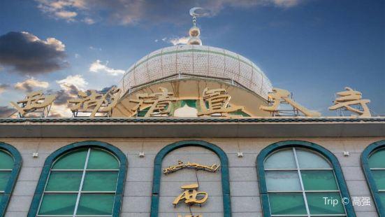 西湖清真大寺