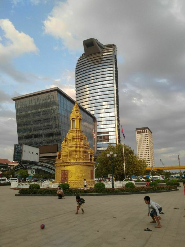 Vattanac Capital Tower