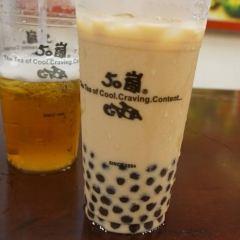 50 Lan ( Sanduo Zhonghua ) User Photo