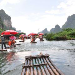 도화강 여행 사진
