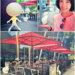 Red Dot Design Museum User Photo