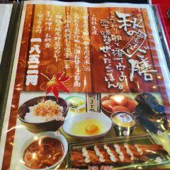 Tamagoya User Photo