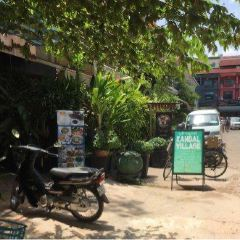 Kandal Village User Photo