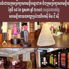 MGC Asian Traditional Textiles Museum User Photo
