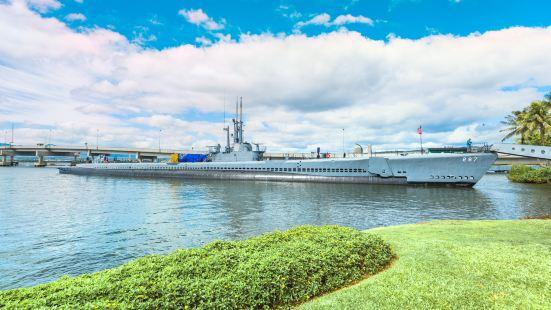 美國波分潛水艇戰艦博物館和公園