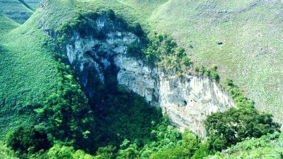 樂業-鳳山世界地質公園
