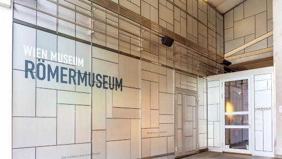 Wien Museum R?mermuseum