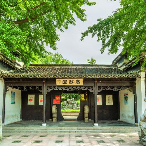 Gaojing Park