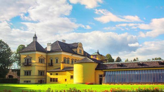 海爾布倫宮
