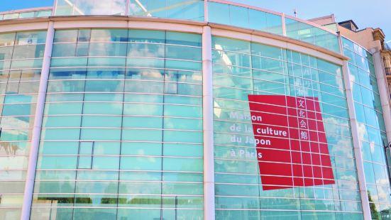 Maison de la Culture du Japon a Paris