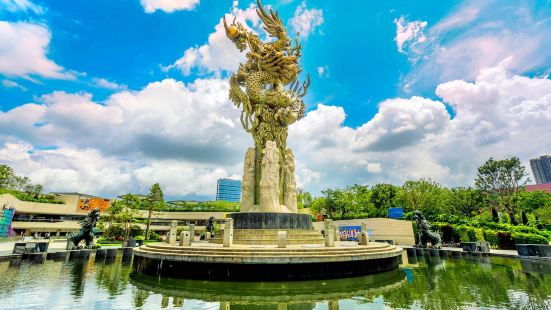 Longcheng Square