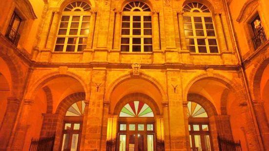 阿格裡真托市政廳