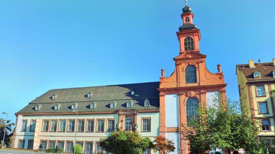 Deutschordenskirche