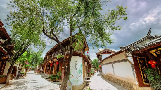 Qiyi Street