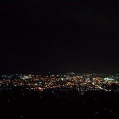 Tops Lookout User Photo