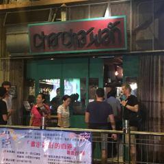 Chachawan用戶圖片