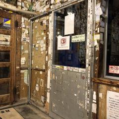 JR Kitahama User Photo
