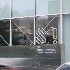韓國SM娛樂有限公司用戶圖片