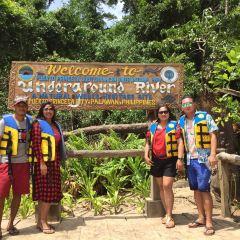 Puerto-Princesa Subterranean River National Park User Photo