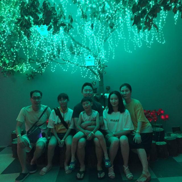 수목원테마파크