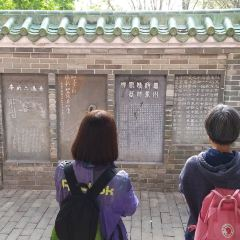 Dongpo Memorial Hall User Photo