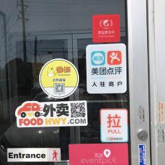Yinji User Photo