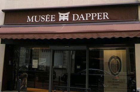 戴皮爾博物館