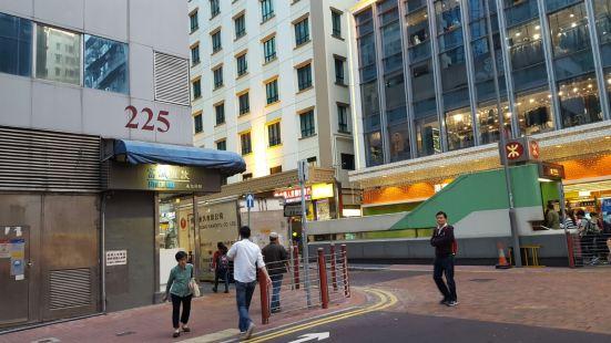 Bowring Street