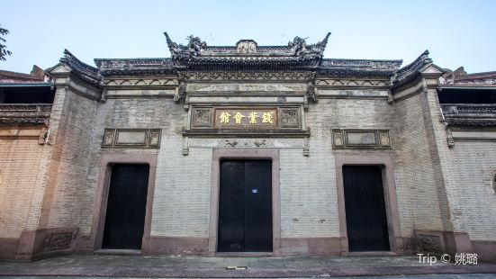 Qianye Hall of Ningbo